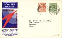 (GB External) F/F London to Bangkok, b/s 18/12, carried on Imperial Airways/Indian Trans-Continental Airways extension to Singapore via Paris, Cairo, Karachi, Calcutta and Rangoon, official red/white/blue Speedbird souvenir cover franked KGV 10d, 1d, Francis Field authentication hs verso. B&W illustration of route, 13x9cm, accompanies this item.