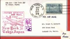 (United States) F/F FAM 18, New York to Tokyo via Calcutta, two cachets, b/s, Pan Am.