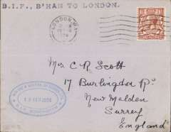 """(GB Internal) Inauguration of the fifth GB Internal Airmail Service, Birmingham-London, oval """"Midland& Scottish Air Ferries Ltd/ BIF Birmingham"""" and """"B.I.F.Birmingham to London"""" cachets, London arrival cds POA, and oval purple """"Midland& Scottish Air Ferries Ltd/ Heston Air Park"""" arrival date stamp verso, plain cover franked 1 1/2d POA. Mail carried for two days only."""