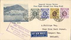 (Hong Kong) First through flight, Hong Kong-Penang-London, large violet cachet, no b/s, illustrated souvenir cover franked 50c with inset corner picture of HK,  Imperial Airways.