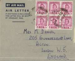 (Iraq) Basrah to England, no arrival ds, air letter franked block of 6fl x6.