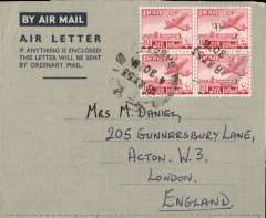 (Iraq) Basrah to England, no arrival ds, air letter franked block of 10fl x4.