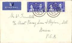 (Kenya) First southbound all flying boat service via coastal route, Lindi to Beira, bs 11/6, Tunstall cover franked Coronation 5c x7, 20c x2 and30c x2, Imperial Airways.