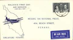 (Singapore) Wearne's Air Services, first internal airmail, Singapore to Penang, bs 28/6, blue/cream souvenir cover franked 8c. The service ceased with the onset of World War II Japanese occupation of Malaya and Singapore. After the war, the air service was not continued.