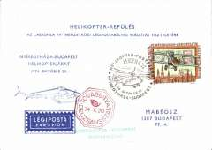 (Helicopter) Nyiregyhaza to Budapest, Hungary 1974 Aerophilia, souvenir cover franked specila helicopter stamp and cnacellation, also red hexagonal cachet.