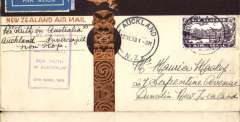 (New Zealand) First Non Stop Auckland to Invercargill, bs 12/12,  illus brow/cream NZ Airmail cover with Maori totem and plane, franked 4d, violet boxed 'First Non Stop' cachet.