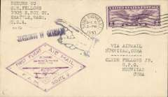 (Virgin Is) Pan Am F/F FAM 6, St Thomas to Nuevitas, Cuba, plain cover franked 5c, diamond biplane cachet, bs 7/12.