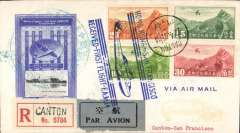 "(China) F/F FAM 14 China Clipper, Canton to San Francisco, bs 4/5, registered (label) cover franked $1.70, blue/black/white ""China Cliper Air Mail Service to the Orient"" Bureau of Printing and Engraving label tied by weak strike official green ""China-USA First Flight"" circular cachet, also similar verso,  fine blue ""Hong Kong to San Francisco....."" cachet, grey blue/black airmail etiquette. Dispatches from Canton are much scarcer than those from Shanghai. Nice item."