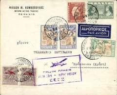 (Greece) Hellenic Aerial Communications Company, F/F  Athens to Heraklion, Crete, bs 13/4, multiple franking totalling 5d, purple boxed special flight cachet on face, black '3' in diamond verso.