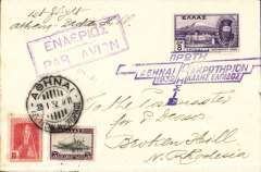 (Greece) Imperial Airways, F/F Athens to Broken Hill, bs 30/1, plain cover franked 21Dr, canc Athens 23 1 32 dispatch cds, special violet 'winged' Athens-Broken Hill 235A Godden flight cachet, violet framed 'airmail' hs.