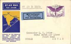 (Switzerland) First acceptance from Switzerland for carriage on Imperial Airways/ITCA extension of Indian route to Rangoon, Lausanne to Akyab, bs 1/10, via Brindisi 25/9, white/yellow/blue 'speedbird' souvenir cover franked 1F, airmail etiquette.