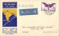 (Switzerland) First acceptance from Switzerland for carriage on Imperial Airways/ITCA extension of Indian route to Rangoon, Lausanne to Rangoon, bs 1/10, via Brindisi 25/9, white/yellow/blue 'speedbird' souvenir cover franked 1F, airmail etiquette.