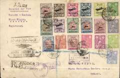"(Iran) Registered cover from the Imperial Airways return flight from Bouchir to London, franked Iran Air 3Kr 69ch, Pahlavi 23ch and 48ch, special ""Premier Courrier Aerien/Bouchir-Londres"" cachet in black, not called for, so returned to sender with 'London Chief Office/17 Jun 29 pmk on front."