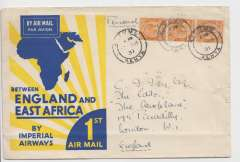 (Kenya) F/F, Kisumu to London, no arrival ds, flown on first return England-East Africa service, official yellow/blue 'Rising Sun' cover,  franked 60c, Imperial Airways. 1cm non invasive closed tear rh edge.