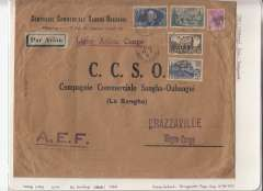 """(French Congo) Air France/Air Afrique, highly franked 30x rated CCSO commercial corner cover flown into Brazzaville, Middle Congo. 16/2 arrival cds, from Paris, correctly rated 2F20 ordinary (French Colony therefore internal rate) and 75F (SG 596, 599, 601, 612a, cat SG £80+ used) airmail surcharge (30 x 2F50 per 5g), uncommon violet straight line """"Ligne Avion Congo"""" hs, violet 'A.E.F.' hs, pale grey/black airmail etiquette, intact original CCSO wax seal verso."""