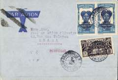 (French Congo) French Congo to Portugal, Brazzaville to Braga, bs 13/4 via Marseille Gare Avion 10/4, imprint etiquette cover correctly franked 1F50 overseas postage and 2F airmail surcharge to Marseille, etiquette cancelled in Marseilles by framed black diagonal Jusqu'a. Carried by Air Afrique to Algiers, then Air France to Marseille, then by rail to Portugal. Nice item, good routing..