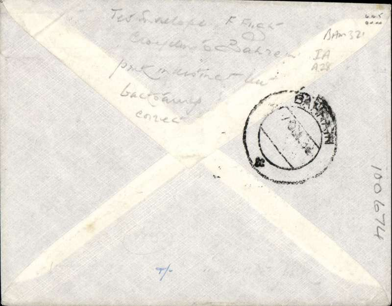 (GB External) Imperial Airways F/F alternative route London to Bahrain Island (difficulties with the Persian govt. necessitated a route change from the southern shores of Persia to the northern shores of Arabia), franked 6d canc 30 Sep 32 cds, bs 7/10, This cover is a special printing intended for use by IAW staff and it is believed that only c14  were flown. Ordinary covers are rated 120pts by Newall.