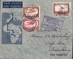 (Belgian Congo) F/F Elizabethville to Brussels and return, 2 cachets, printed souvenir cover, Sabena