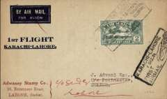 """(India) Karachi to Lahore, bs 9/12 via Sukkur 7/12, leg of Indian National Airways F/F new weekly service between Lahore and Karachi where it connected with the Imperial Airways flight to and from London (IW.296 and IE.297),  souvenir cover, franked 2a, canc boxed 'Karachi' date stamp, """"Karachi-Lahore/First Airmail' cachet."""