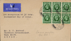 (GB External) F/F new 3d Flat Rate, London  to Wadi Halfa, bs 24/11, airmail etiquette cover franked 6x KGV 1/2d, postmarked day of issue. 3000 miles for 3d!