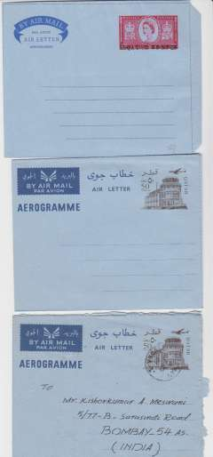 (Qatar) Three aerogrammes, two unused, QE Qatar 30NP opt and Qatar 50 Dirhams, and one 50d used to Bombay, ba 2/12/69.