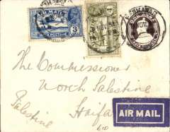 (India) Early airmail from India to Palestine, Peshawar to Haifa  bs14/11,1anna PSE with additional 7anna, dark blue/white etiquette.