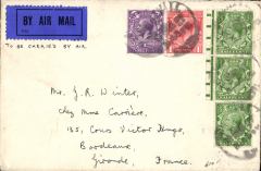 (GB External) Early airmail London to Paris, bs 11/8, plain cover franked 5 1/2 Parcel Office postmark, dark blue/black etiquette.