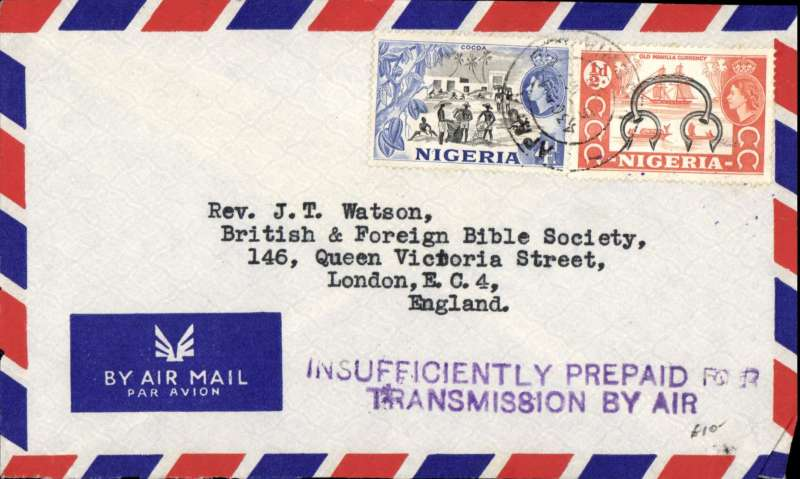 """(Nigeria) Lagos to London, airmail cover franked 4 1/2d, fine  strike violet two line hs """"Insufficiently Prepaid For/Transmission By Air"""""""