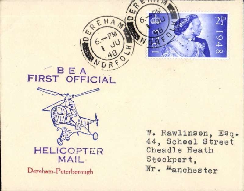 (GB Internal) Inauguration first helicopter-operated public mail service, Dereham to Peterborough, printed souvenir cover, BEA