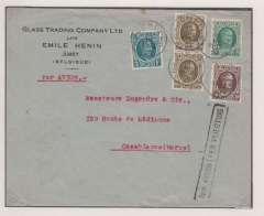 (Belgium) Lignes Farman/Compagnie GeneraleAeropostale, Belgium to Morocco, bs Casablanca 17/3, company corner cover franked 1F75 overseas postage + 2f (10g) air surcharge, black framed bilngual 'Par Avion'hs.     Exhibition quality cover written up on display page.