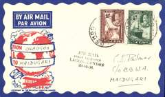 (Nigeria) West African Feeder Service, F/F Oshogbo-Maidugari, bs, attractive Philatelic magazine cover, Imperial Airways.