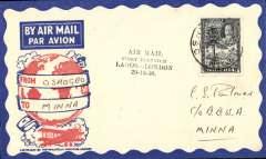 (Nigeria) West African Feeder Service , F/F Oshogbo-Minna, bs, attractive Philatelic magazine cover, Imperial Airways.