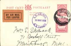 (South Africa) Govt. Experimental Airmail Service, Port Elizabeth to Maritzburg, Natal, carried on an intermediate flight, from Durban to Cape Town, no arrival ds, 1d PSC with additional 1d. T