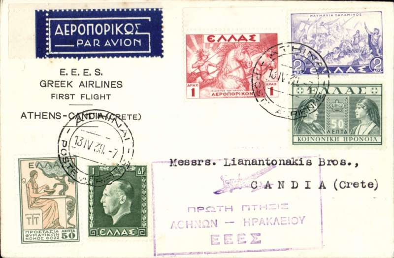 (Greece) F/F Athens to Candia (Crete), printed 'EESS Greek Airlines First Flight cover franked 5D, violet boxed flight cachet, b/s, Societie Hellenique de Communications Aeriennes (Greek AL).
