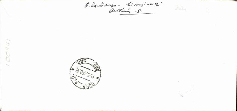(Greece) Olympic Airways, F/F Comet 4 Athens to Rome, bs 18/5, attractive blue/grey/white souvenir cover with image of Comet 4. Uncommon.