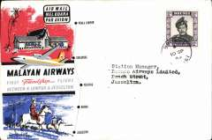 (Brunei) First Friendship Flight, Brunei to Jesselton, bs 10/9, flown Malayan Airways souvenir company cover franked Brunei 12c.
