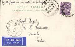 (GB External) Imperial Airways F/F London-Karachi via alternative route London-Bahrain Island (difficulties with the Persian govt. necessitated a route change from the southern shores of Persia to the northern shores of Arabia), PC franked 3d, ms 'By 1st flight over new rout (via Bahrain)', airmail etiquette.