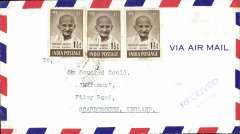 (India) 1948 Gandhi 1 1/2 annas stamps (x6) andKGVI 1a, 2a x2 on airmail cover, Madras to England, 4/10 receiver on front.