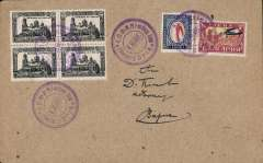(Bulgaria) F/F Sofia to Varna, bs 8/11, franked 1927 1L and 4L airmail stamps with Albatross plane opt, special cancellation, b/s,
