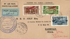 (Syria ) F/F Damascus to Baghdad (Saulgrin #61), franked 11f 1926 Alaouites op's canc Lattaquie cds, Baghdad 2/4 arrival ds, Bierut transit 1/4, fine strike blue flight cachet, 1930 etiquette rate very scarce by Mair, printed souvenir cover.