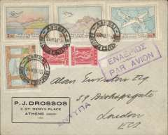 (Greece) Aero Espresso Italiana S.A., experimental period, Athens to Brindisi, clear 'Brindisi/24.11.26/Posta Aerea' arrival ds verso, Drossos corner cover franking 1926 air set of 4 and 60l ordinary tied by violet framed Athens departure hs.