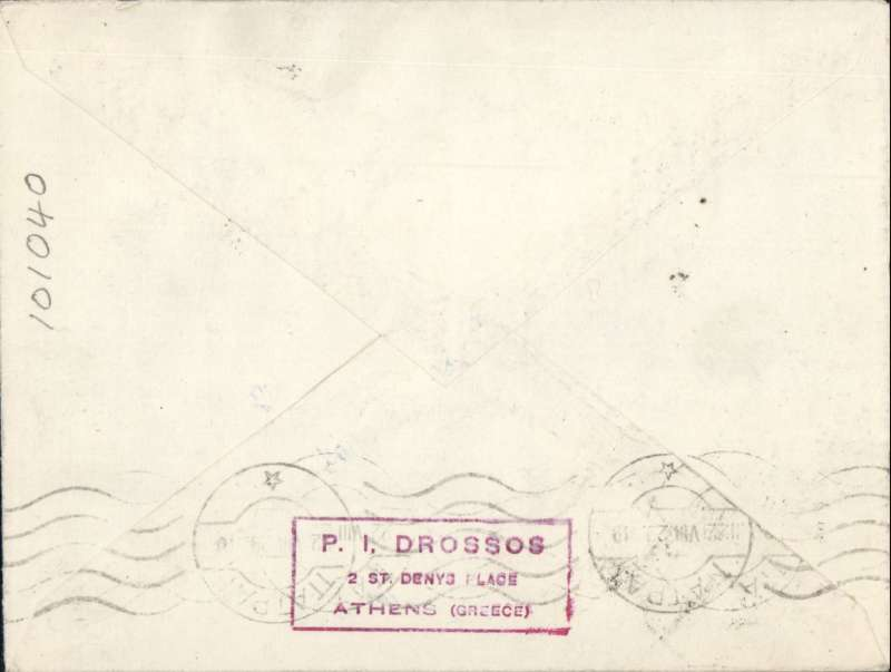 (Greece) F/F Athens to Patras, 22/9 bs and arrival ds on front, Drossos cover franked 1926 3d air and 40l ordinary, violet framed Athens departure hs, Aero Espresso Italiana S.A.