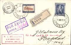 """(Greece) F/F Athens to Baghdad, bs 22/1, carried on the England-India service, registered (label) Drossos cover franked Independence 1d & 10d, fine strike black circular """"First Airmail Greece to Palestine & Iraq/Imperial Airways"""" flight cachet, purple framed """"Par Avion/Jusqu'a (ms) Baghdad"""" cachet., Imperial Airways."""