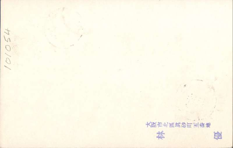 (Japan) F/F Osaka to Seoul, arrival ds on front, special card franked 16 1/2 sen air, red/white/blue Japanese airmail label.