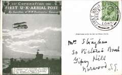 (GB Internal) Coronation Aerial Post, public mail, olive green London to Windsor card addressed to Norwood, posted from London, die number 3 cancel.