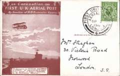 (GB Internal) Coronation Aerial Post, public mail, red brown London to Windsor card, addressed to London, posted from London, die number 4 cancel.