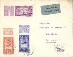(Ethiopia) F/F Addis Ababa to Djibouti, bs 18/6, plain cover franked 1931 airs 1g,2g,4g with tabs, canc Addis Ababa RP/18.VI.1931 cds, nice black/blue 'Par Avion/Addis-Abeba'-Djibouti' airmail etiquette.