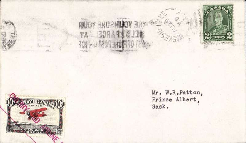 """(Canada) F/F Waskesiu Lake to Prince Albert, b/s, red/white semi official company stamp CL46 cancelled st line magenta """"Cherry Red Airline Ltd"""" cachet, plain cover."""