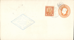 (Canada) F/F Fort McMurray to Athabaska, green diamond cachet on orange 1c PSC, b/s,  company black/white CL48 semi official stamp verso, Commercial Airways Ltd.