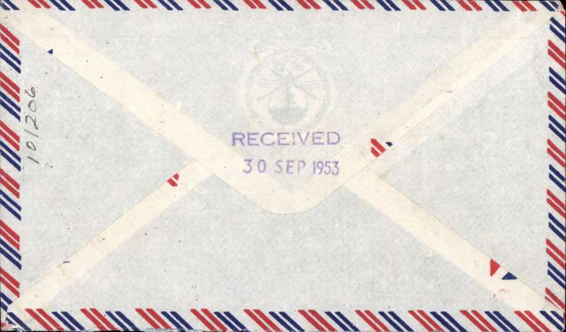 (Taiwan) Taipei, Taiwan (Formosa) to England,bs 30/9 private receiver, armail cover franked canc Chinese Natonalist PO cds.